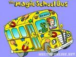 Школьный автобус – Волшебный школьный автобус — смотреть онлайн мультфильм бесплатно все серии