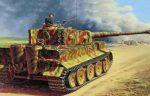 Тигр танк арт – Обои война, танк, Арт, строй, тяжелый, немецкий, Tiger II, PzKpfw VI Ausf. B, Panzerwaffe, Королевский Тигр, Henschel, 503-й тяжёлый танковый батальон, Schwere Panzer-Abteilung 503, Kingtiger, Konigstiger картинки на рабочий стол, раздел оружие