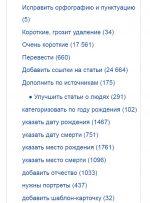 922 год – Категория:922 год — Википедия (с комментариями)
