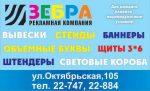 Агрокомплект зао – Агрокомплект, ЗАО, Новосибирск ИНН 5405106580 | Реквизиты, юридический адрес, КПП, ОГРН, схема проезда, сайт, e-mail, телефон