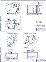 Чертеж фронтальный погрузчик – Проектирование фронтального погрузчика с ковшом с подвижной заслонкой | Машиностроение и механика