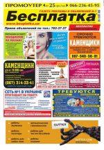 Мдн пром официальный сайт – Контакты производственной компании МДН-Пром: адрес, телефон, почта, карта