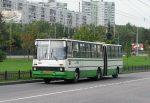 Страна производитель автобус икарус – фото, описание, технические характеристики, производитель, история создания :: SYL.ru