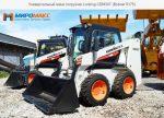 Lonking cdm307 – Мини погрузчик LONKING CDM307 | Цена 1 650 000 рублей.